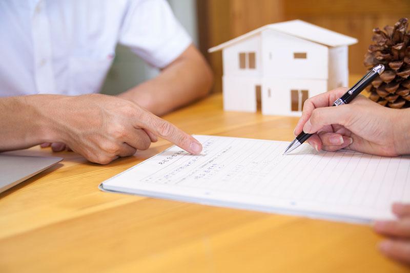 不動産投資を契約する前に理解しておかなければならないポイントとは?