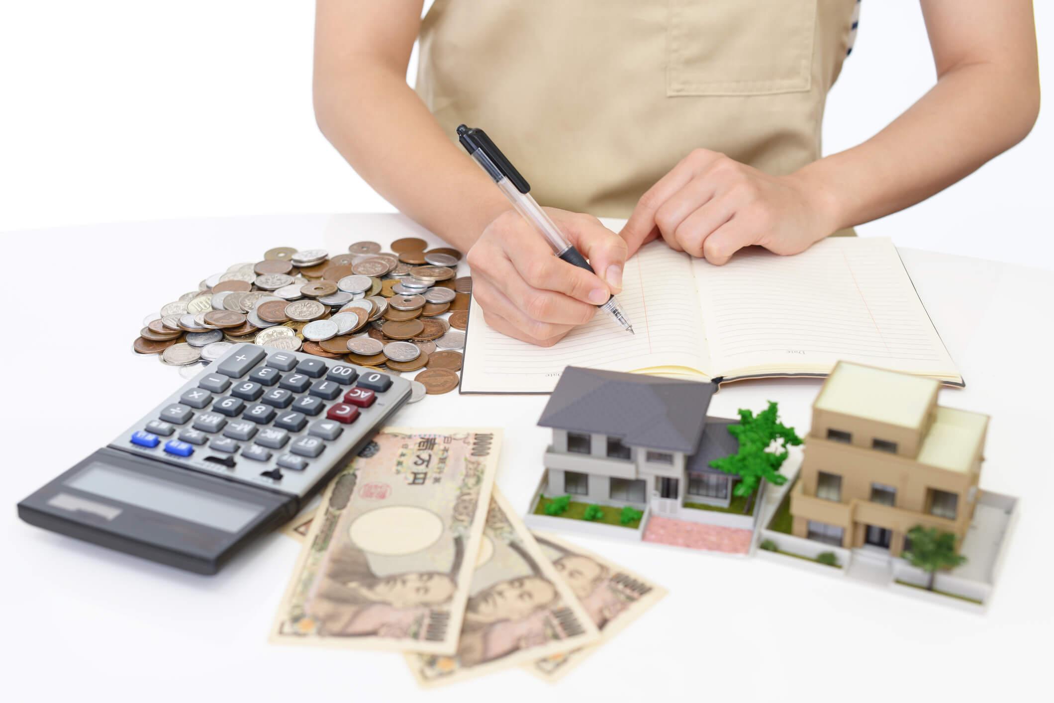 知らなければ損をする?不動産投資で計上できる経費と節税のこと