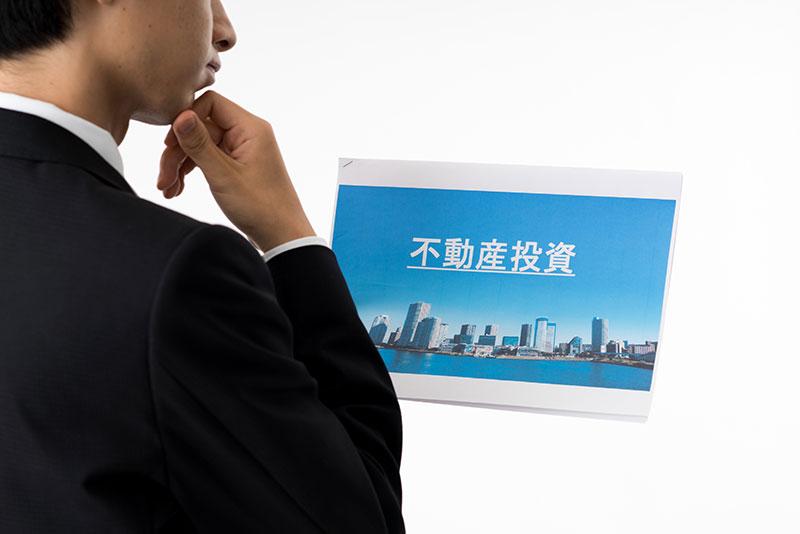 公務員の不動産投資|副業禁止規定に違反しないための注意点とは?
