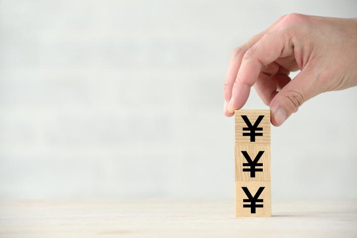 30代から始める資産形成とは?目的別おすすめ資産形成方法を徹底解説